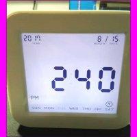 Test: Digital Wecker, Schwerkraft-Sensor Wecker Multi Funktionen Wecker betrieben mit großen Bildschirm, Datum, Zeit, Kalender, Temperaturanzeige, Alarm, Countdown für Kinder, Jugendliche, Teenager Weiß