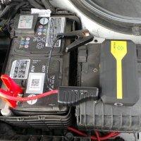 Test: PYLONTECH 500A Spitzenstrom 13600mAh Auto Starthilfe für 4.0L Benziner,2.0L Diesel Fahrzeug Powerbank jump starter 20 Mal Auto Startet 5V/2.4A Externer Akku Ladegerät für Smartphone und Tablet mit Eingebaute LED Taschenlampe