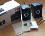 Test: Philips SPA1260/12 2.0 Multimedia-Lautsprecher